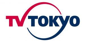 droni per la tv giapponese tokyo tv
